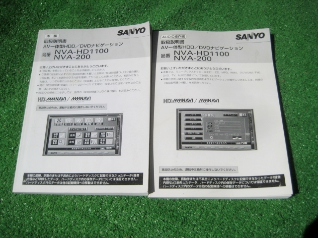 sanyo nva manual