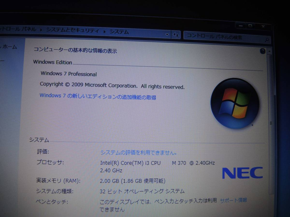NEC VersaPro J VX-B Core i3 M370 Windows7 Ⅱ リカバリ済_画像7