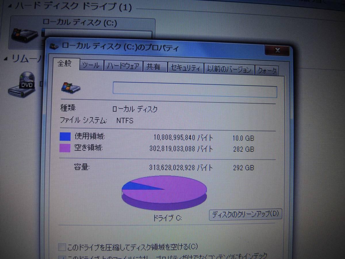 NEC VersaPro J VX-B Core i3 M370 Windows7 Ⅱ リカバリ済_画像8
