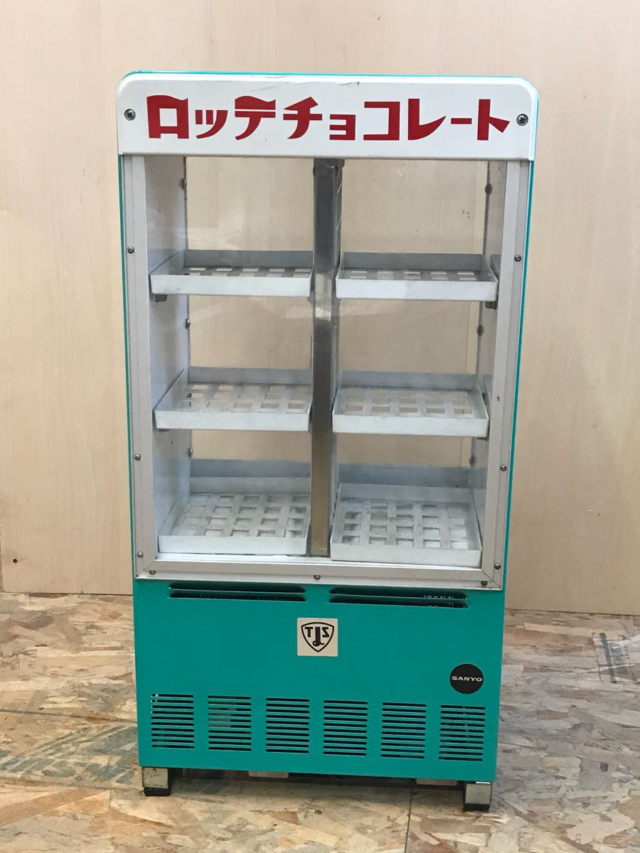 Showa retro time thing Lotte chocolate Refrigerator SANYO confectionery showcase SAR-20LA 18 cute peppermint green color / F