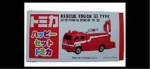 nuruporacing - ハッピーセットトミカ 2016 災害対策用救助車 3型