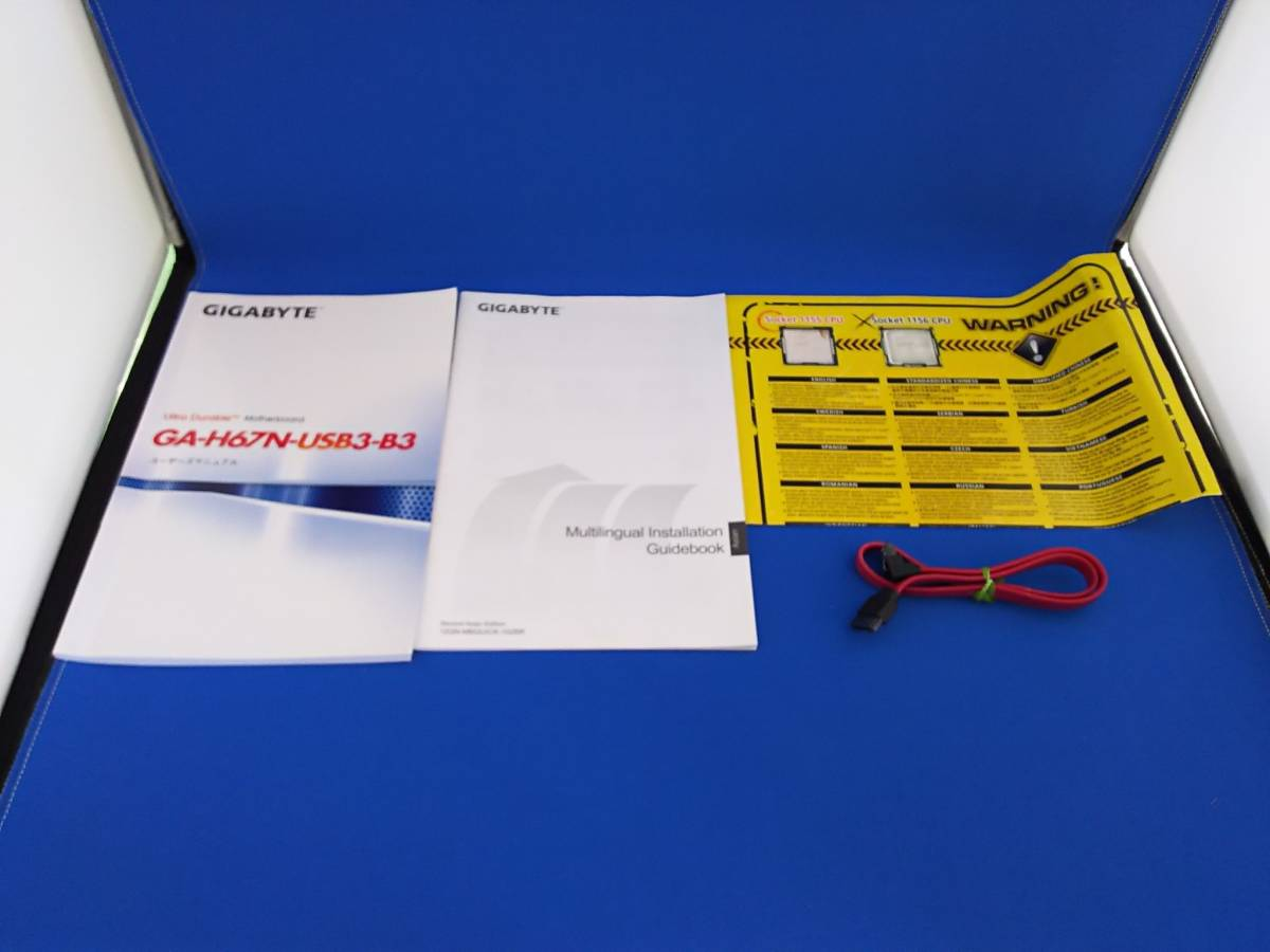 GIGABYTE H67N-USB3-B3 LGA1155 Mini-iTXマザーボード_画像3