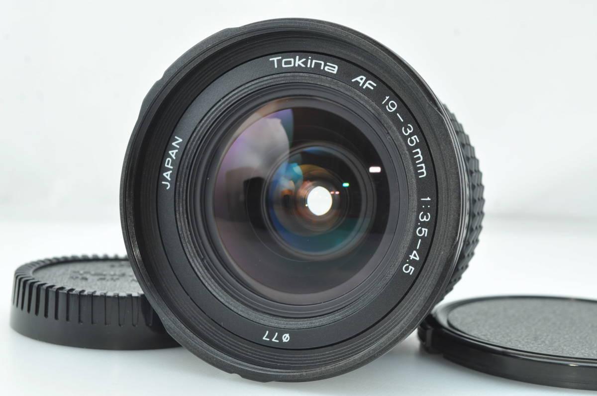 ★新品級★トキナー TOKINA AF 19-35mm f3.5-4.5 NIKON ★完動★#3224