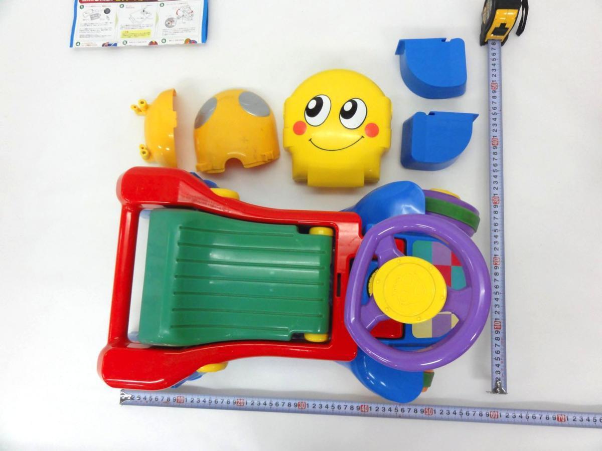 玩具 知育