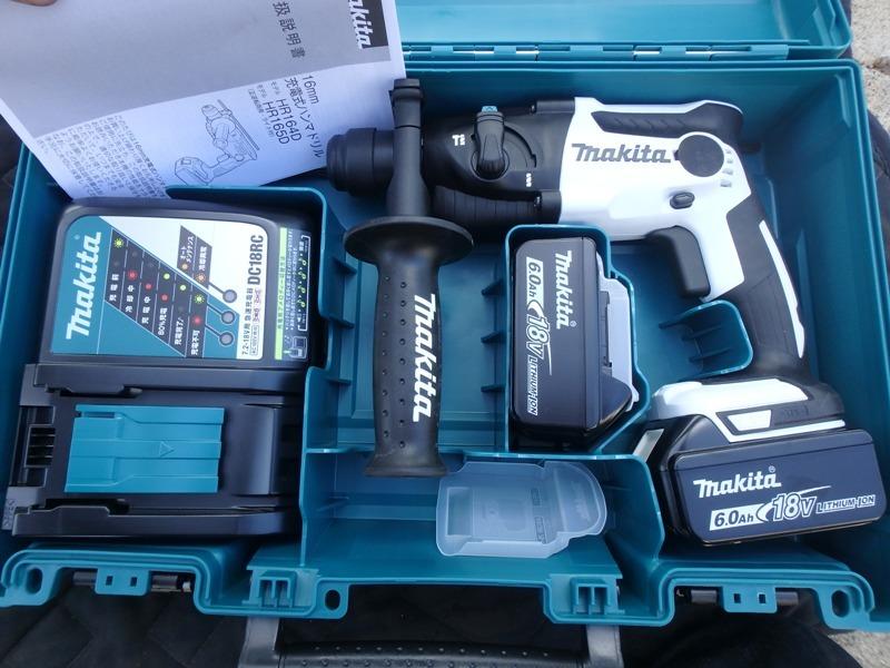 即決税込未使用品マキタ18V6,0Ah充電ハンマドリルHR165DRGX予備電池付