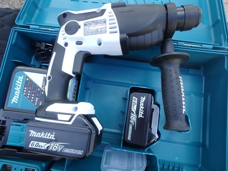即決税込未使用品マキタ18V6,0Ah充電ハンマドリルHR165DRGX予備電池付_画像5