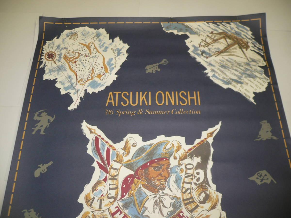 ◆100直筆サイン入り 古いファッションブランド広告ポスター④「ATSUKI ONISHI 大西厚樹 春・夏コレクション'86」オリーブ/80年代/約B1_画像2