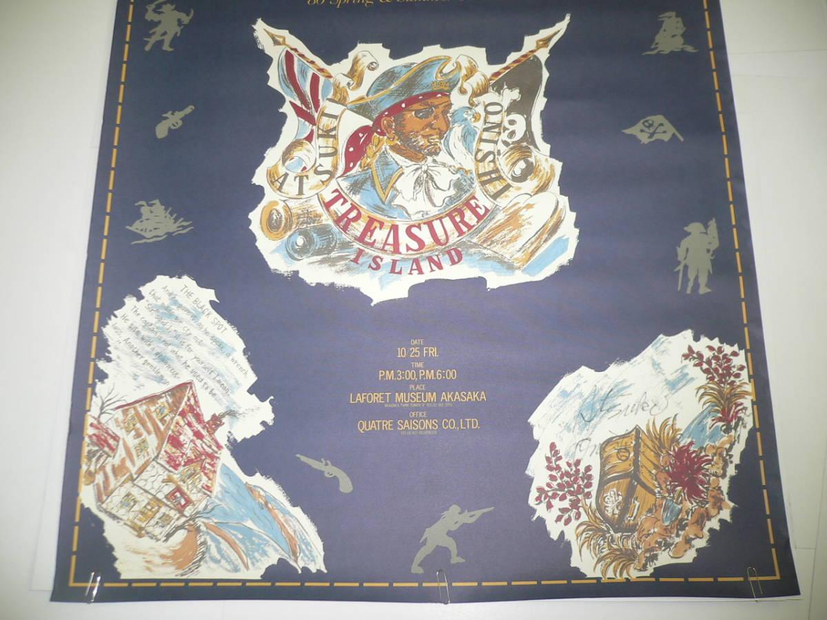 ◆100直筆サイン入り 古いファッションブランド広告ポスター④「ATSUKI ONISHI 大西厚樹 春・夏コレクション'86」オリーブ/80年代/約B1_画像3