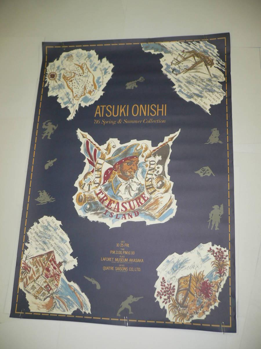 ◆100直筆サイン入り 古いファッションブランド広告ポスター④「ATSUKI ONISHI 大西厚樹 春・夏コレクション'86」オリーブ/80年代/約B1_画像1