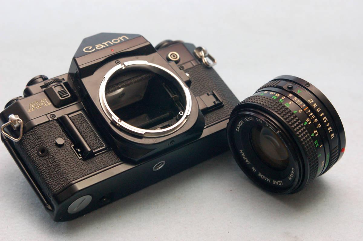 Canon キャノン 昔の高級一眼レフカメラ A-1ボディ + 純正 単焦点50mmレンズ 付_画像2