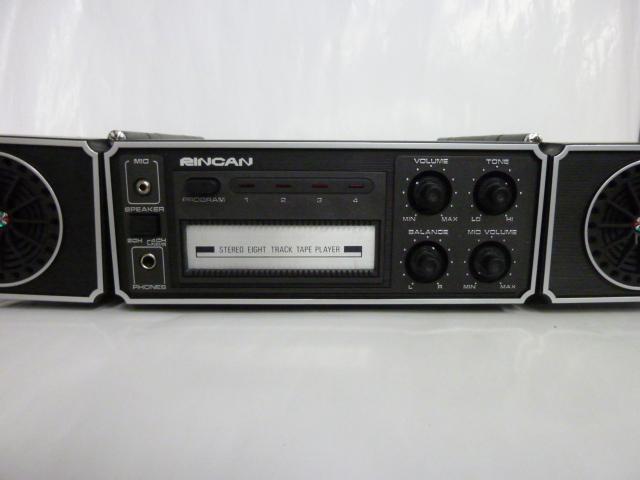 超お宝 8トラックステレオプレーヤー AC/DC 2電源 MADE IN JAPAN おまけに8トラックMUSICテープ20巻ケース付き_画像2