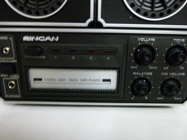 超お宝 8トラックステレオプレーヤー AC/DC 2電源 MADE IN JAPAN おまけに8トラックMUSICテープ20巻ケース付き_画像3