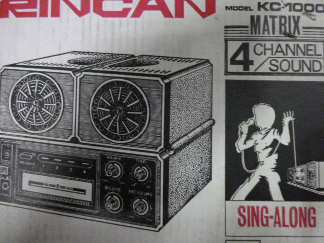超お宝 8トラックステレオプレーヤー AC/DC 2電源 MADE IN JAPAN おまけに8トラックMUSICテープ20巻ケース付き_画像4