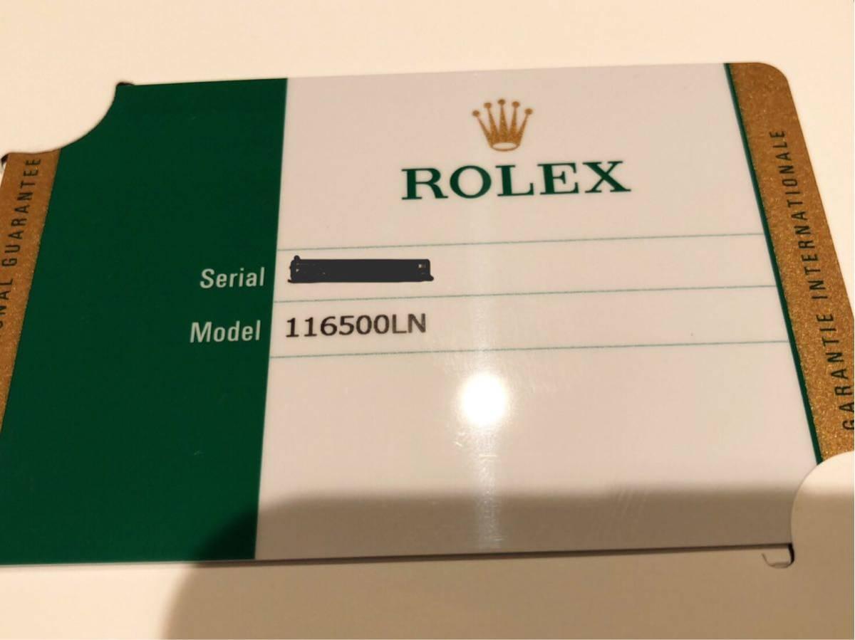 【送料無料】ロレックス デイトナ 116500ln 白 新品_画像9