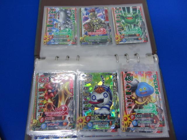ドラクエ/モンスターバトルロード/カード/トレカ/大量/まとめセット/SP/ロト/モーリーセレクションなど/300枚以上 ⑧_画像7