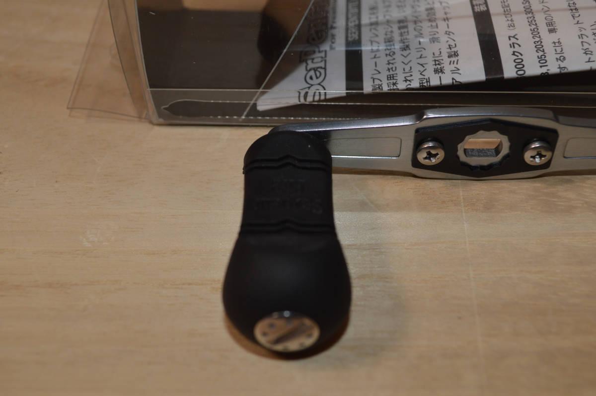 WhiplashFactory ウィップラッシュファクトリーサーペントバイトハンドルタイプG ガンメタ93mm 雷魚・パンチングゲーム 送料無料_画像3