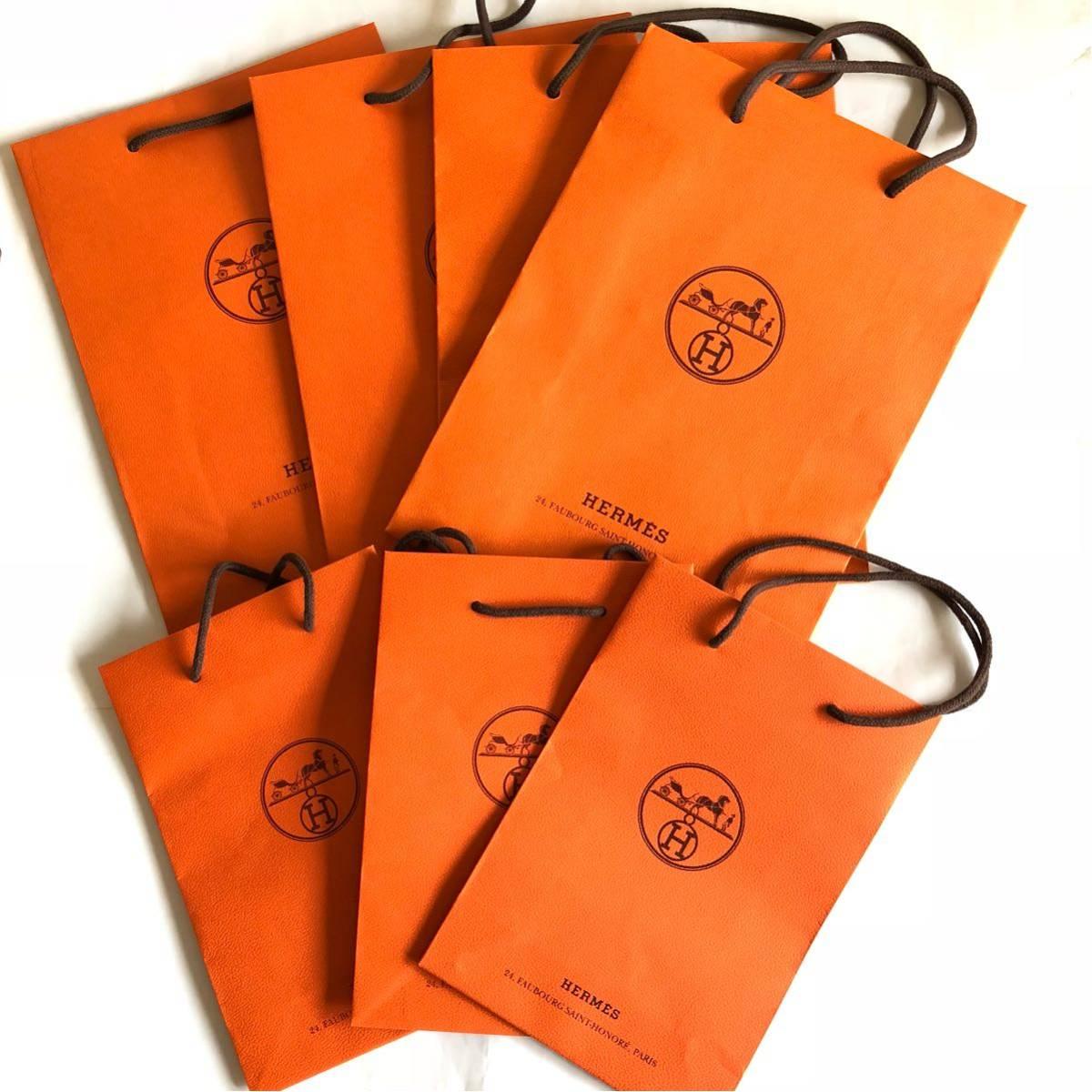 0ce43b8a7c75 エルメス ショップ袋 ショッパー 小3枚中4枚セット オレンジ 紙袋 HERMES