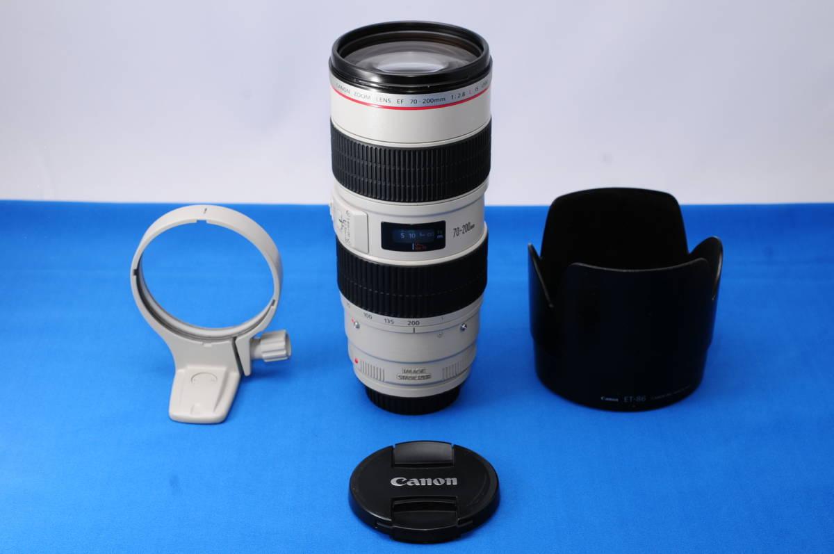 #A05 高級白レンズ CANON EF70-200mm F2.8L IS USM IMAGESTABILIZER キヤノン フード・三脚座