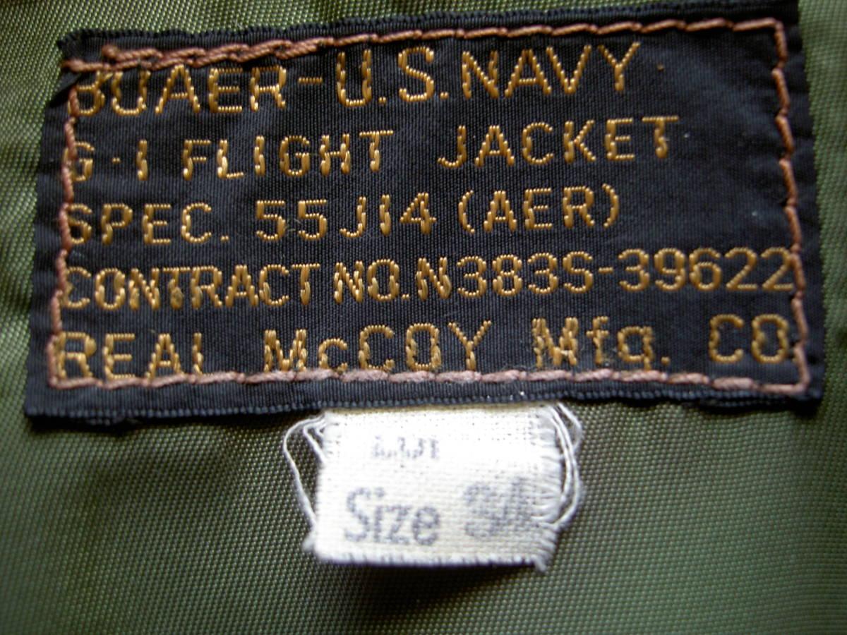 ★旧マッコイG-1 55J14: USMC VMF 312: VMA332_画像5