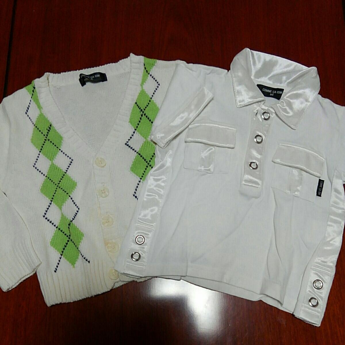 コムサイズム/COMME CA ISM カーディガン 半袖シャツ 90㎝ 中古 2枚セット 難あり