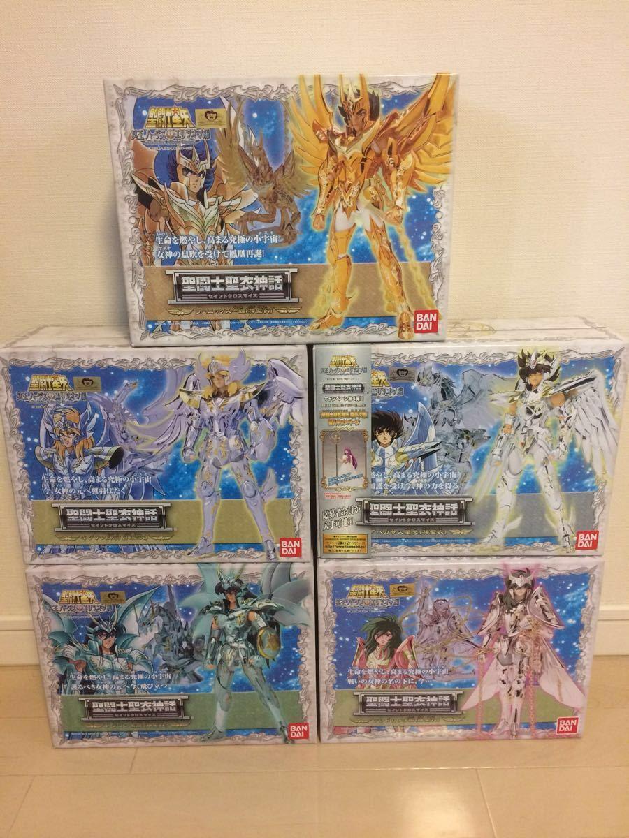 ☆聖闘士星矢 聖衣神話 APPENDIX 104体セット 新品・未開封☆_画像1