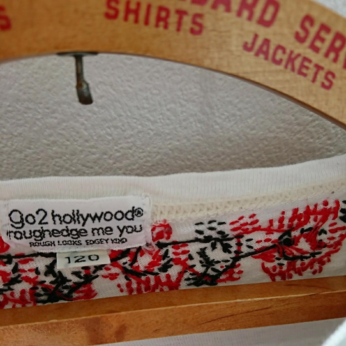 GO TO HOLLYWOOD 120 お花刺繍ボーダートップス FITH デニム&ダンガリー ゴートゥーハリウッド 長袖 カットソー_画像2