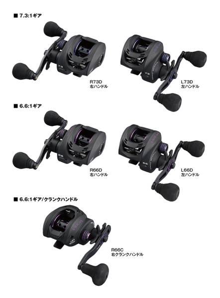 【税0円】 PROX バルトムBC S1 L73D 左ハンドル【新品未使用】【激安特価!!!】_画像1