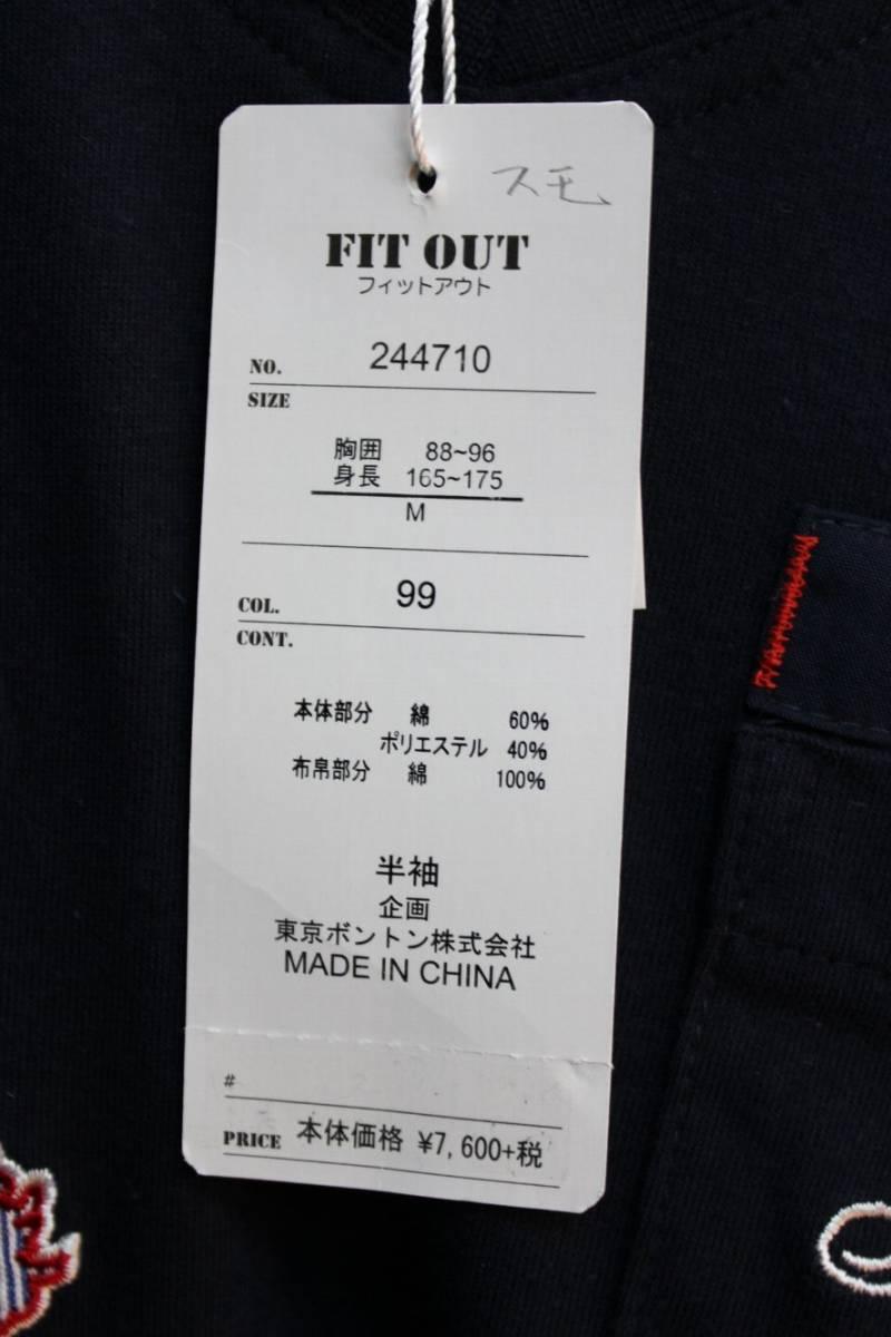 【感謝セール■超特価■大処分■ラスト1着 ■FIT OUT■有名ブランド】紺色 ■刺繍Tシャツ ■Mサイズ【定価8208円】_画像5