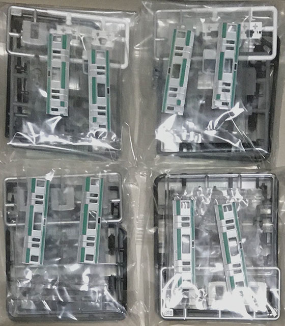 Bトレ・KIOSK特別編1【E231系・常磐線・試運転時】4両セット