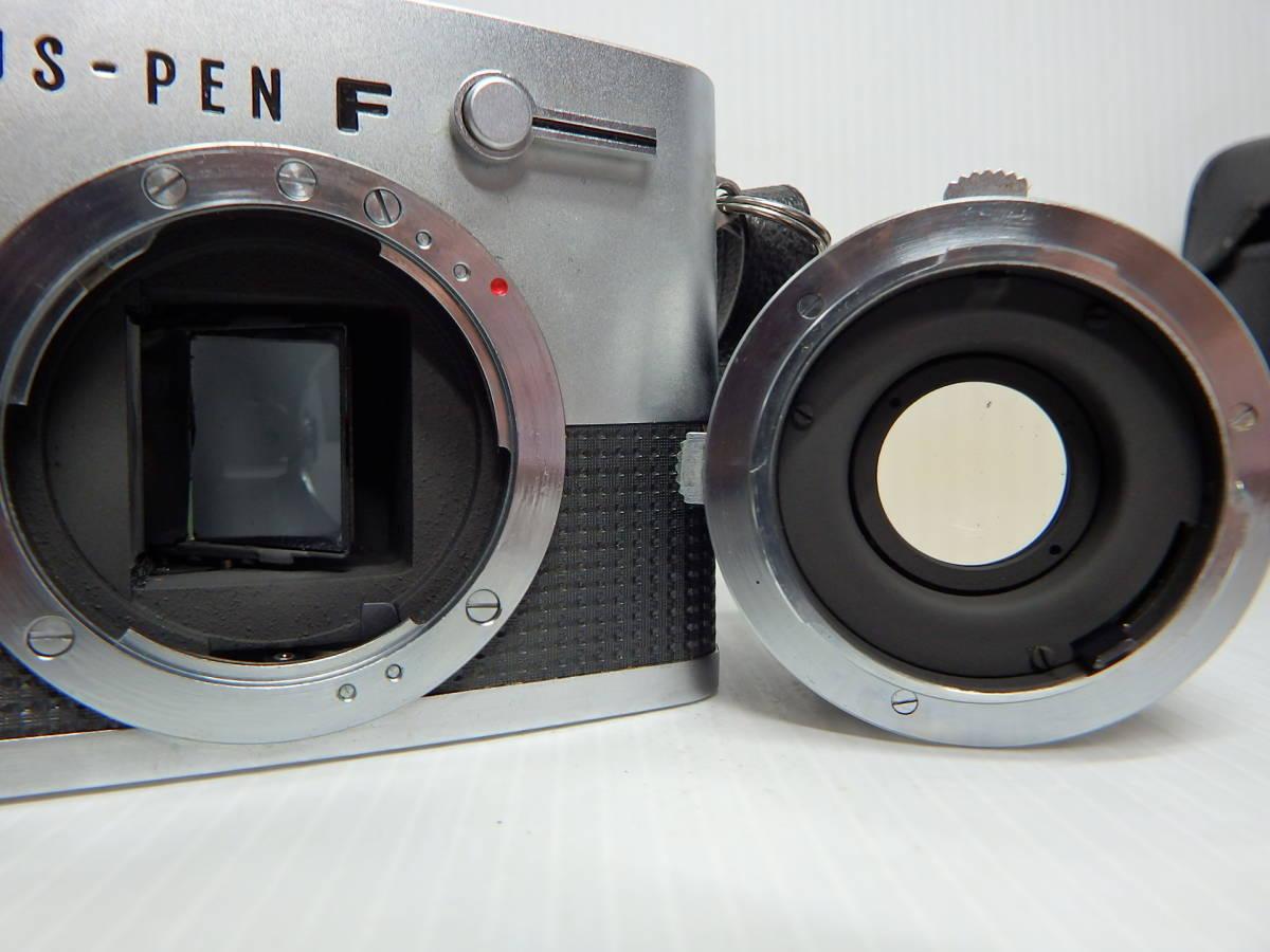 オリンパス MFハーフ判一眼レフカメラ PEN-FT レンズ F.Zuiko Auto-s f1.8 38mm OLYMPUS 純正ケース付き 管KA0415_画像8