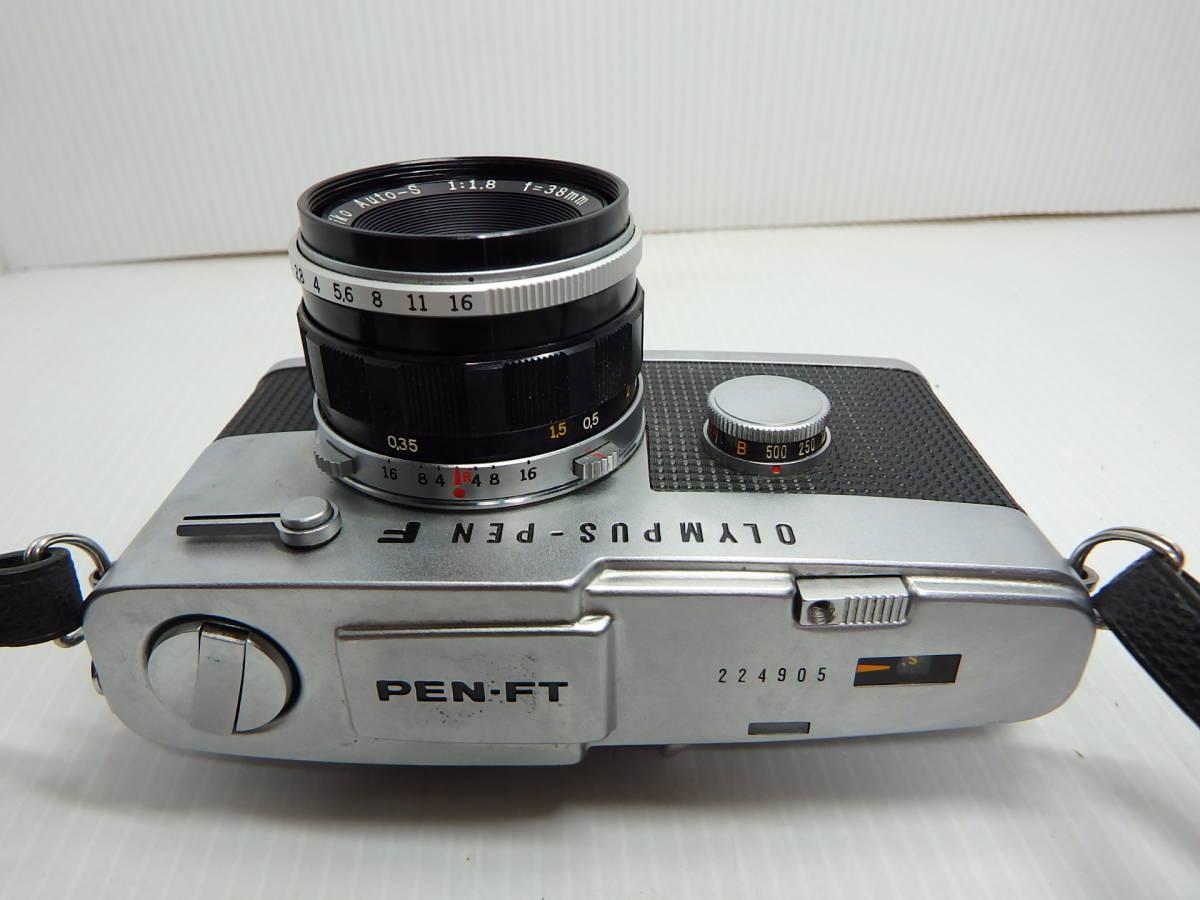 オリンパス MFハーフ判一眼レフカメラ PEN-FT レンズ F.Zuiko Auto-s f1.8 38mm OLYMPUS 純正ケース付き 管KA0415_画像4