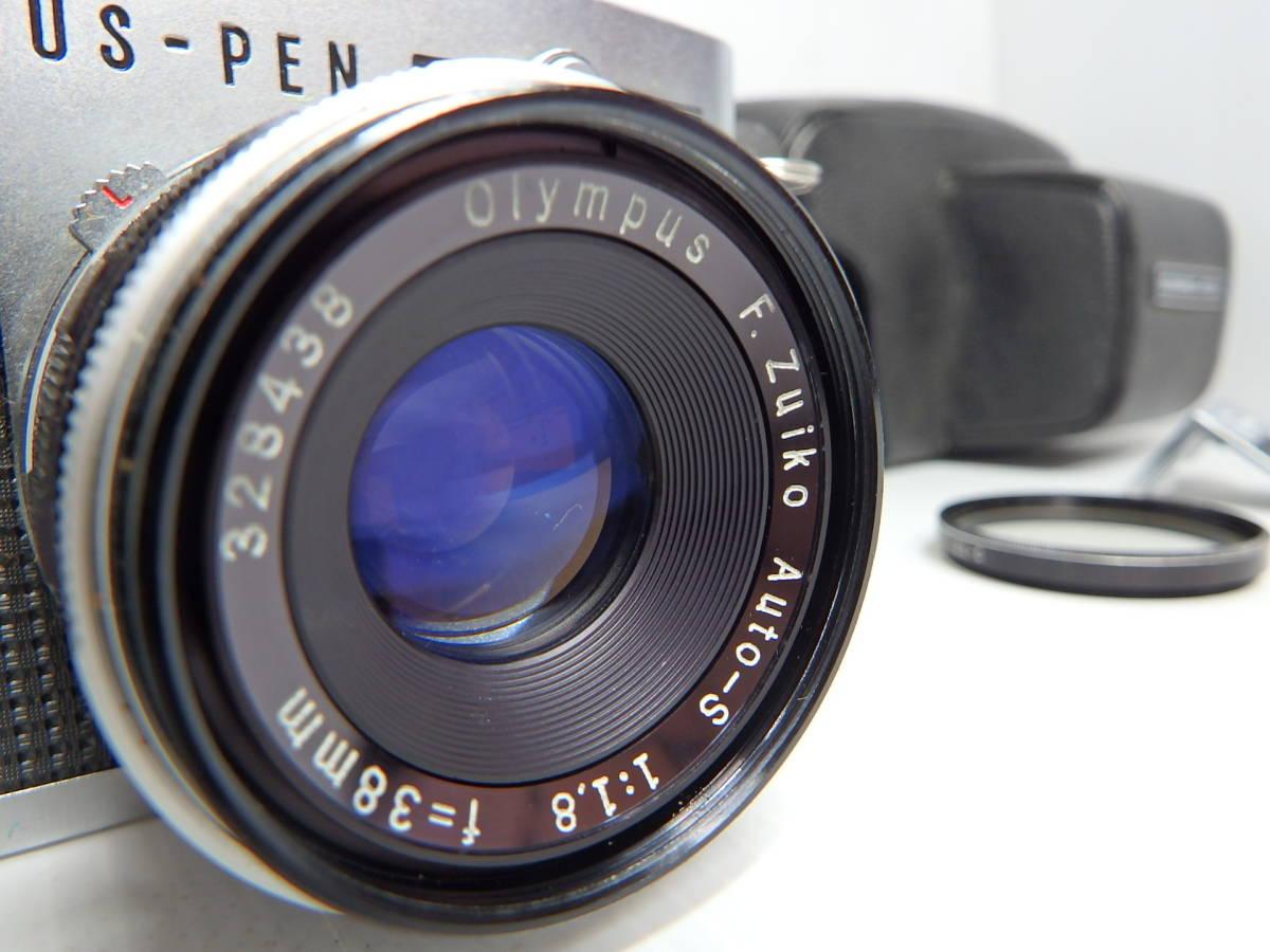 オリンパス MFハーフ判一眼レフカメラ PEN-FT レンズ F.Zuiko Auto-s f1.8 38mm OLYMPUS 純正ケース付き 管KA0415_画像3