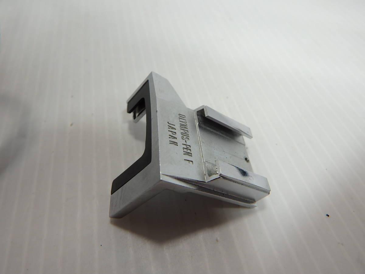 オリンパス MFハーフ判一眼レフカメラ PEN-FT レンズ F.Zuiko Auto-s f1.8 38mm OLYMPUS 純正ケース付き 管KA0415_画像9