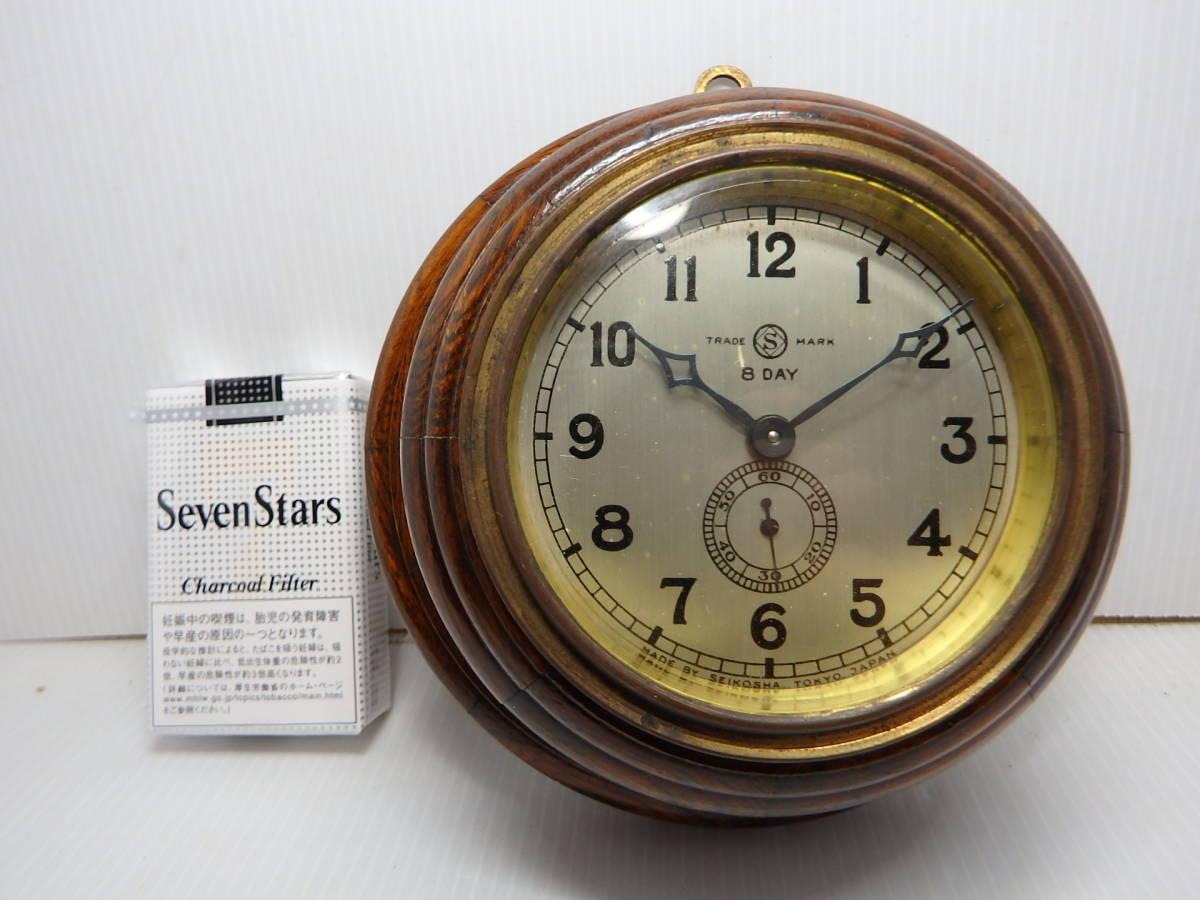 栃材 丸時計 一辺約24センチ