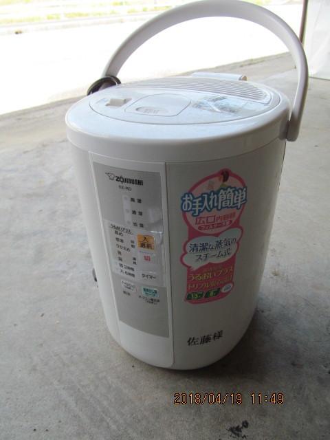 象印 EE-RD50型 スチーム式加湿器 2012年 中古 作動品