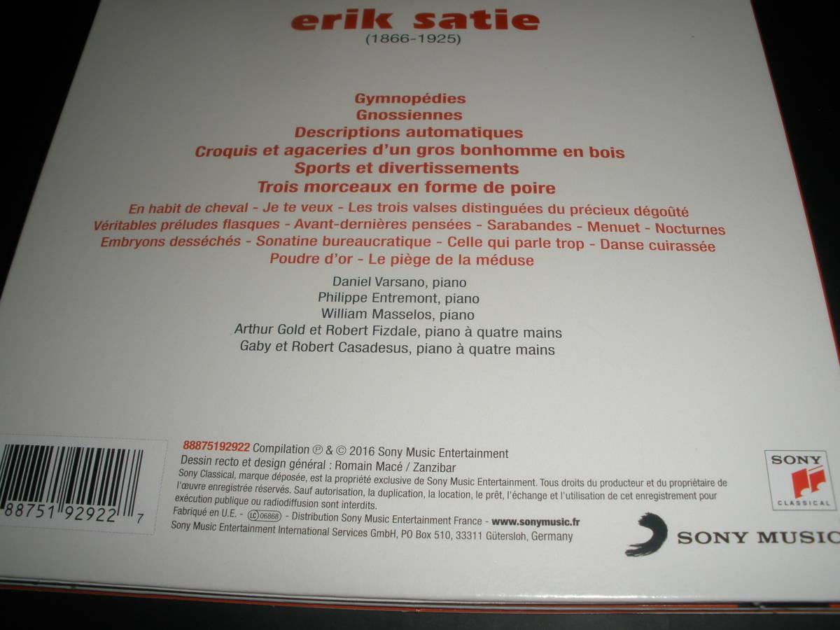 2CD サティ ジムノペディ ジュ トゥ ヴ グノシェンヌ サラバンド ソナチナ ヴァルサーノ アントルモン プーランク カサドシュ ピアノデュオ_2CD ヴァルサーノ アントルモン プーランク