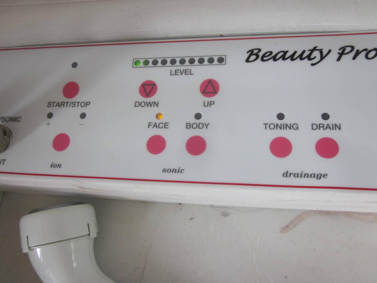超音波美容器 BEAUTY PRO_画像4