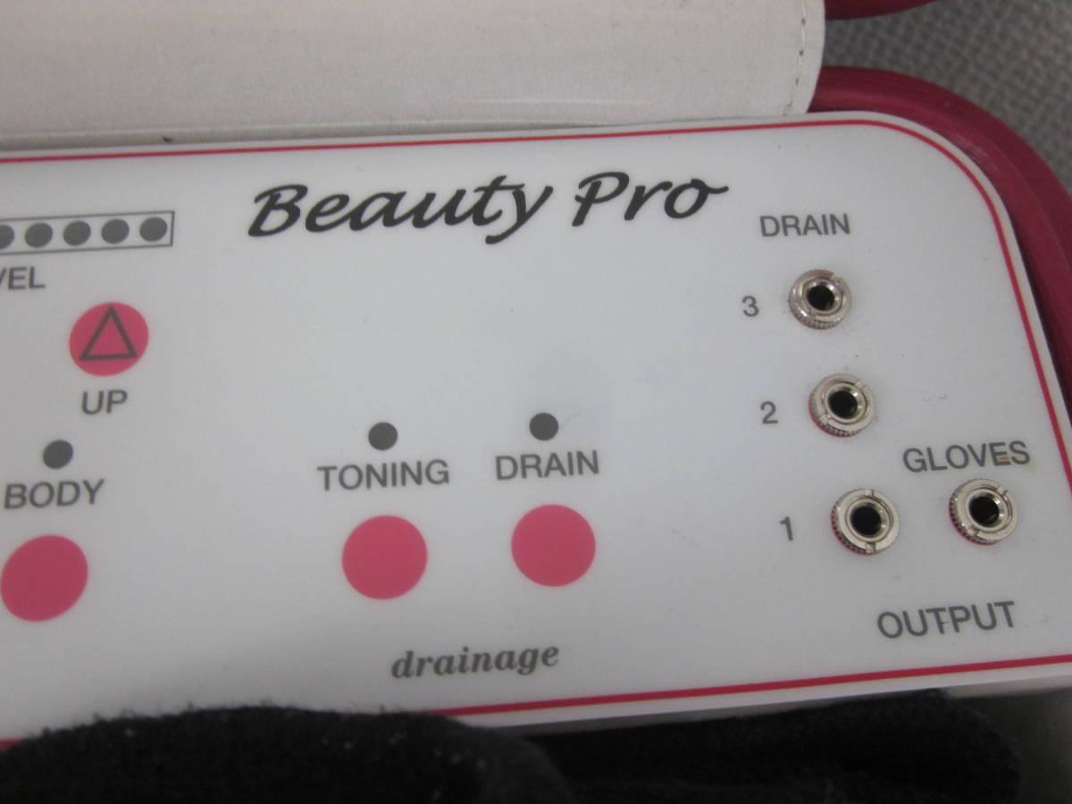 超音波美容器 BEAUTY PRO_画像6