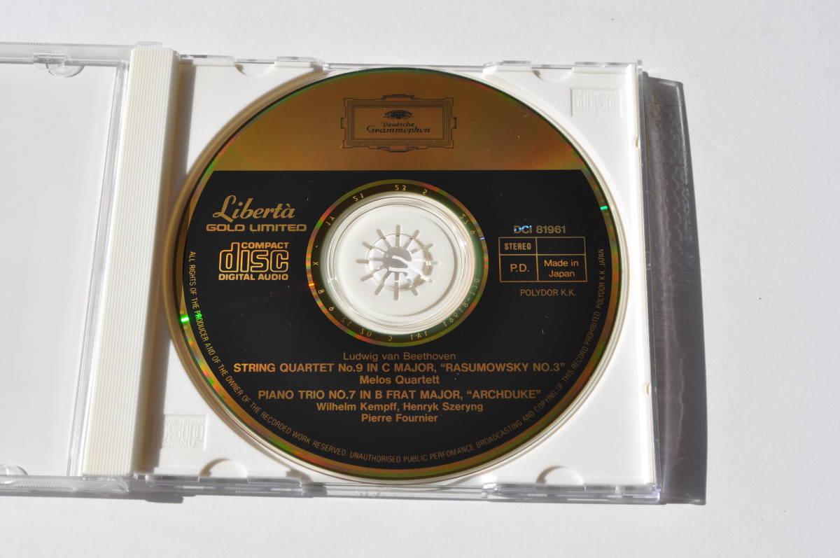 ベートーヴェン:弦楽四重奏曲/ラズモフスキー3@メロス弦楽四重奏団&ピアノ三重奏曲/大公@ケンプ/シェリング/フルニエ/ゴールドCD/Gold CD_画像2