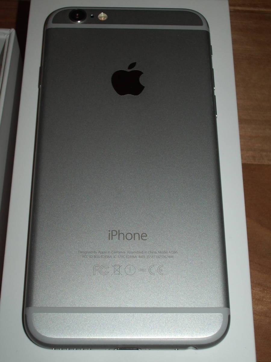 美品中古 au iPhone6 128GB シルバー _画像8