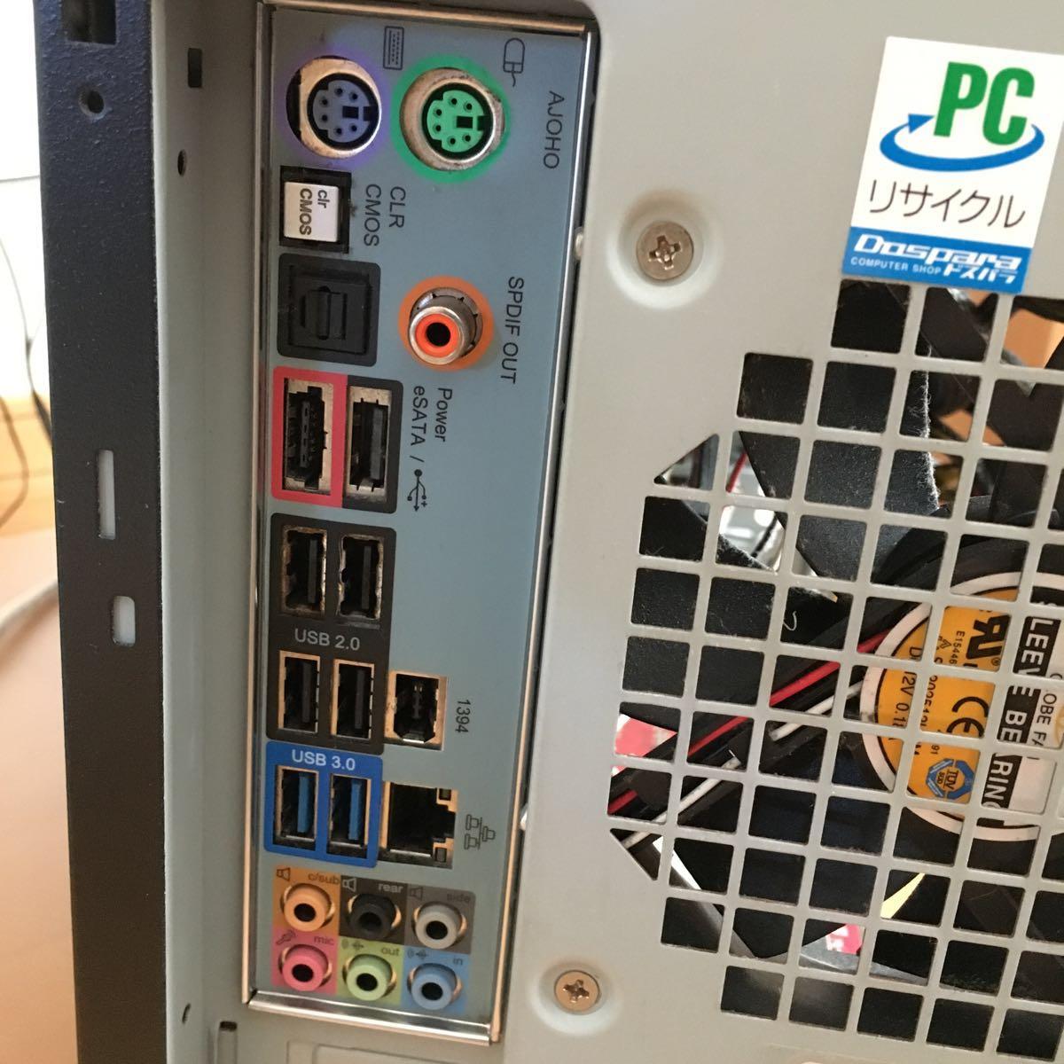 ゲーミング プライム Galleria /Win10/i7 3.07GHz 8コア/HDD1TB/メモリ8G/NVIDIA GeForce GTX460/電源1000w_画像4