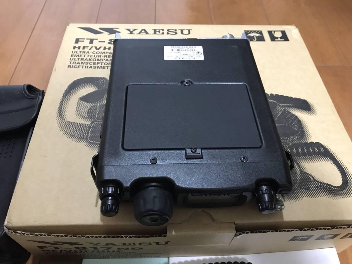 (300Hz)コリンズメカニカルフィルター 八重洲無線 YF-122CN