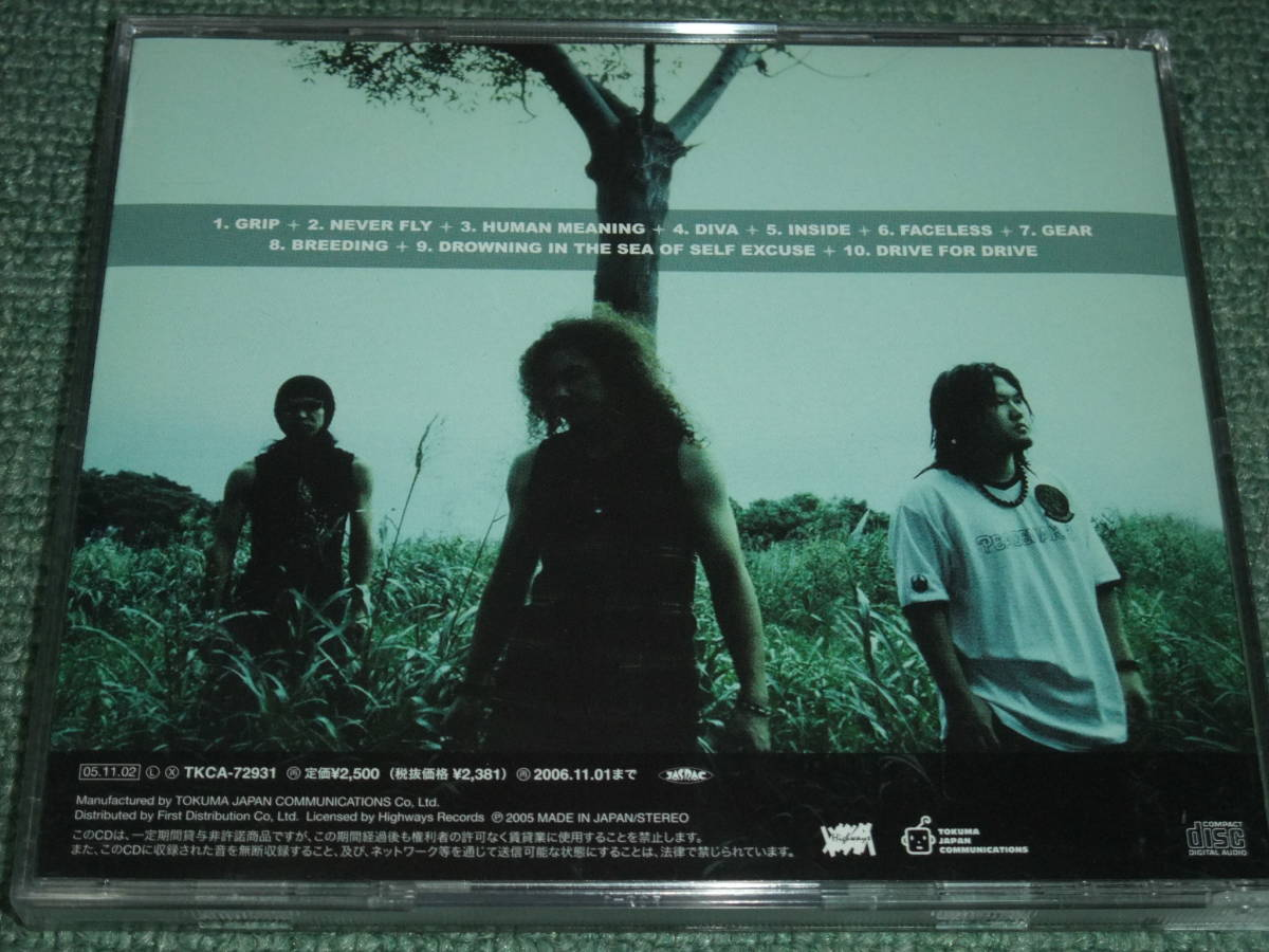 ★即決★CD【Kingdom Of Dead K.O.D./】橋本貴弘■_画像2