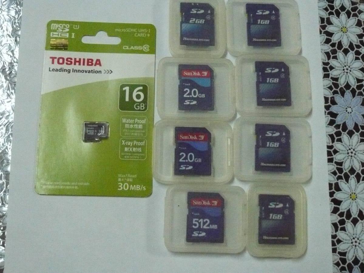 未開封 東芝マイクロSDカード16GB&中古SDカード8枚