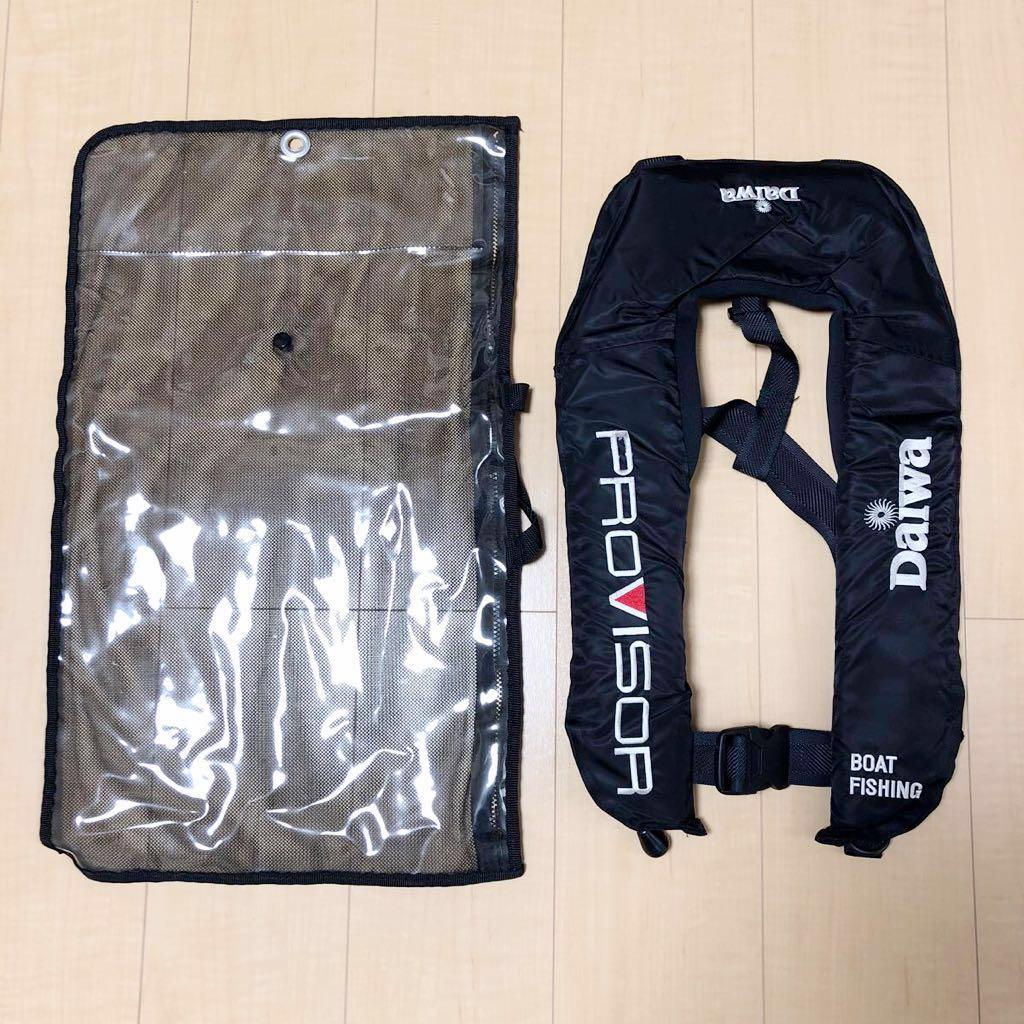 ダイワ Daiwa プロバイザー ライフジャケット フリーサイズ PF2011 作業用救命衣 BJ-1700型 膨張式 桜マーク
