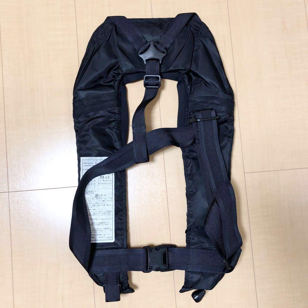 ダイワ Daiwa プロバイザー ライフジャケット フリーサイズ PF2011 作業用救命衣 BJ-1700型 膨張式 桜マーク_画像2