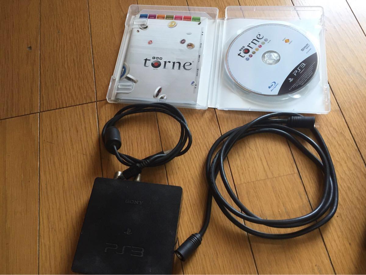 1円スタート 実働PS3 320GB トルネ セット 地デジチューナー 録画レコーダー Blue-ray_画像3