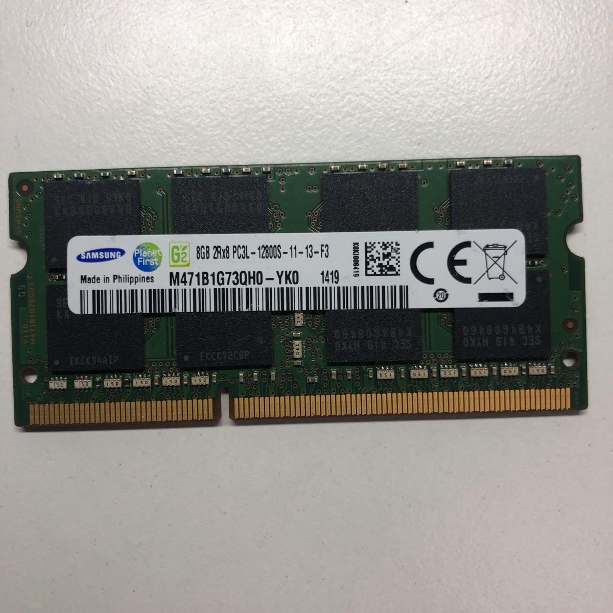 SAMSUNG 8GB PC3L-12800S