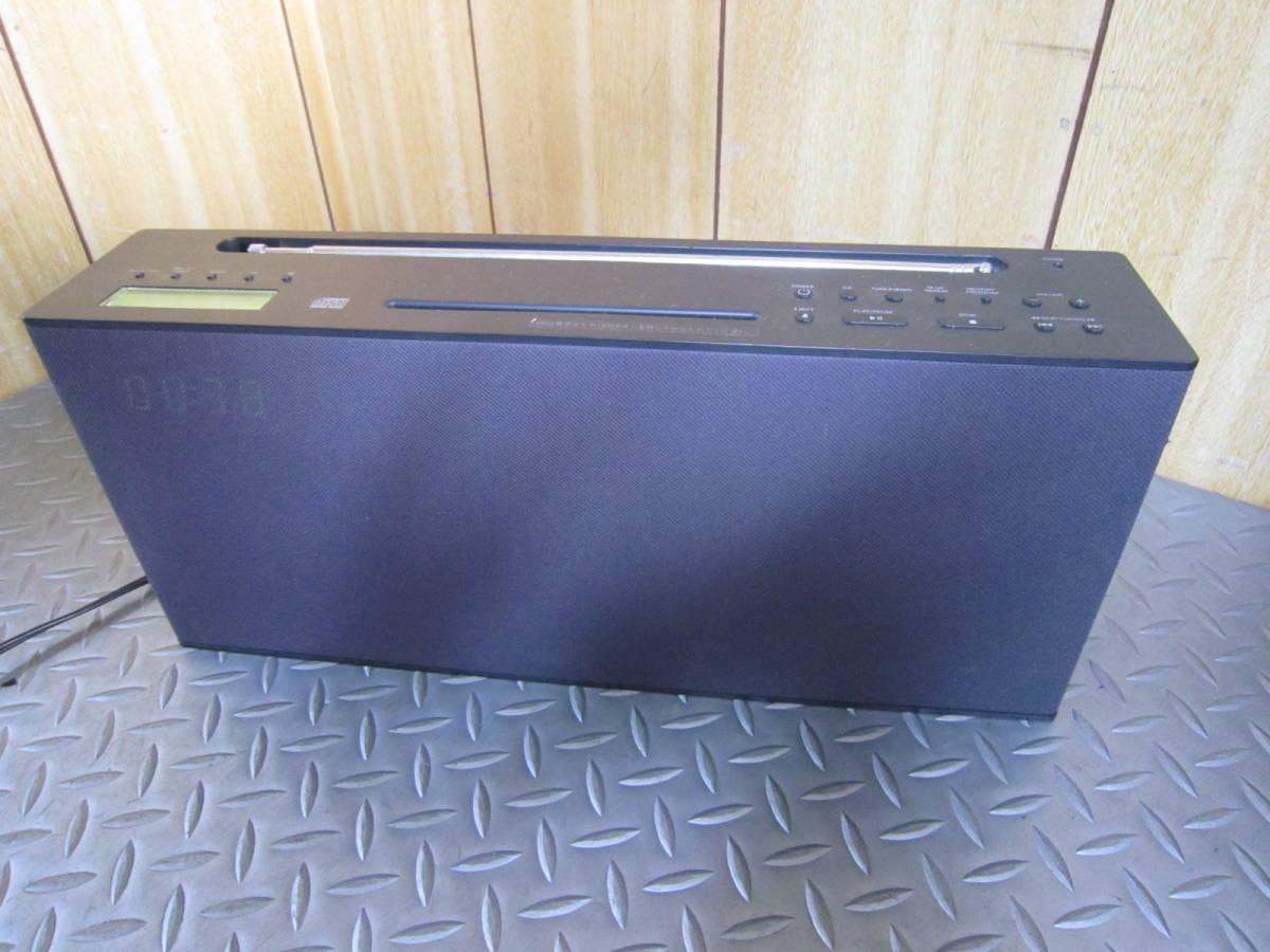 無印良品 卓上型 CDラジオ PRD-1 CDプレーヤー