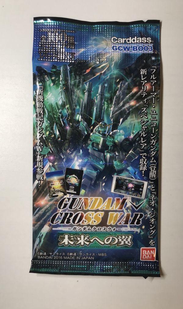 【未開封!】 BANDAI バンダイ ガンダム クロス ウォー 未来への翼 ブースターパック 21パック カードダス_画像2